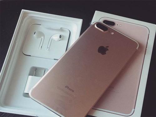 苹果iPhone7plus 西大 现货 分期 0首付