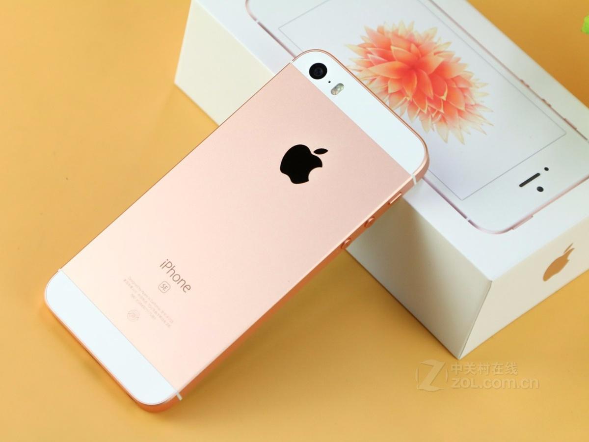 高性能小屏机 苹果iPhoneSE 南宁热售