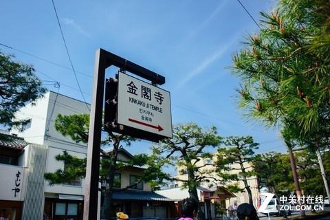 大C游世界 日本京都金碧辉煌的金阁寺