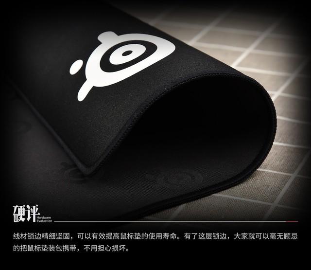 内部腾讯分分彩计划,硬评:能够提高实力的鼠标垫是什么样的