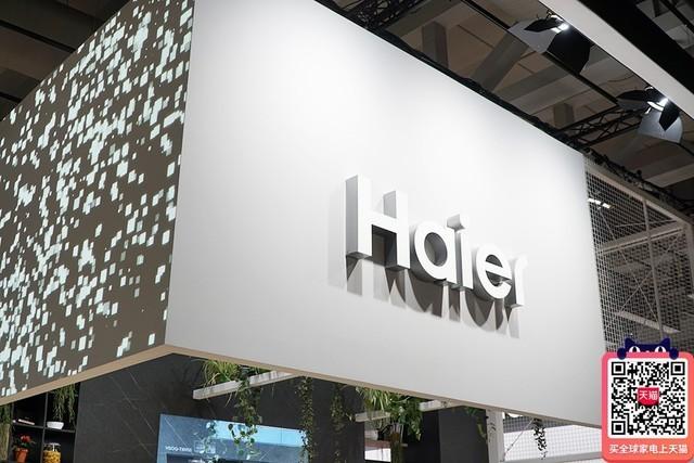 """海尔作为国产家电第一品牌,小伙伴们当然先来探一探""""海尔展厅"""",能看到海尔展厅大大的""""Haier""""LOGO,展厅配色沉稳大气~"""
