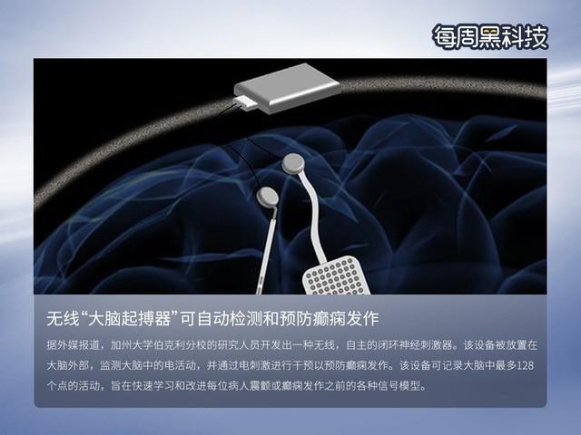 每周黑科技:2268元!苹果为中国发布专属新品
