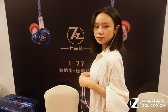 七赫兹携高性价比新品耳机 北京耳机展强力吸粉