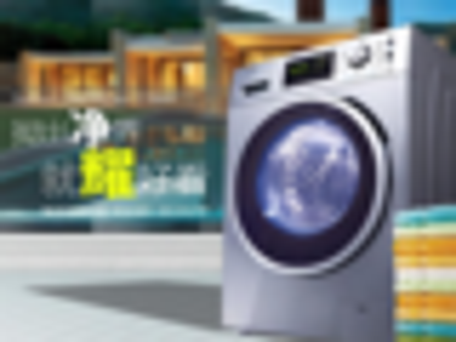 今日钜惠:海信滚筒洗衣机领券立减300元